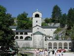 Черногория, Цетинье