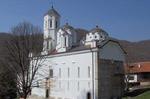 Сербия, Буяновачка-баня
