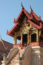 Таиланд, Чанг май