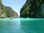 Таиланд, Као лак