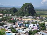 Вьетнам, Дананг