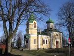 Эстония, Хаапсалу