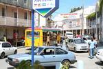 Барбадос, Спейтстаун