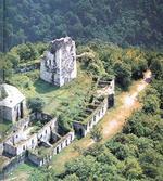 Крепость мушба и абахуаца.