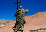 Андский христос - памятник во имя мира.
