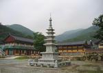 Южная Корея, Тэгу