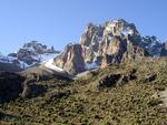 Гора кения.