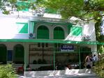Мальдивы, Президентский дворец и национальный музей.