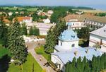 Словакия, Турчианске теплице