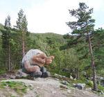 Норвегия, К-т гейло