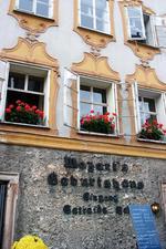 Дом где родился моцарт
