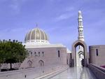 Оман, Маскат