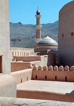 Оман, Низва