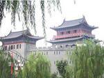 Китай, Лоян