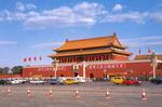 Китай, Площадь тяньаньмэнь