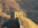 Китай, Великая китайская стена