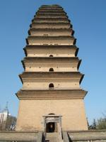 Китай, Малая пагода дикого гуся
