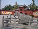 Китай, Баймасы (храм белой лошади)