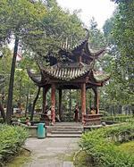Китай, Храм цинъянгун